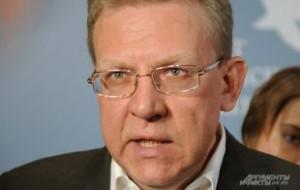 Кудрин: контрмеры повредят российскому бизнесу сильнее санкций ЕС
