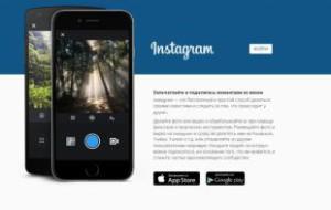 Власти КНДР запретили доступ к Instagram