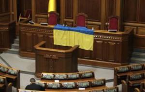 В Верховную раду внесен законопроект о всеукраинском референдуме