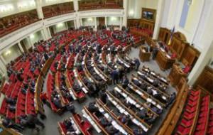 Депутатам Рады предложили отказаться от летних каникул