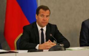 Медведев обсудил с премьером Финляндии отношения России и Евросоюза