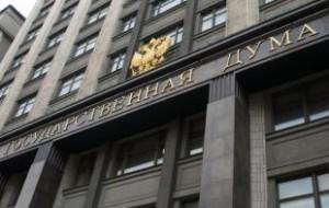 Депутаты рассмотрят проект о переносе выборов в Госдуму