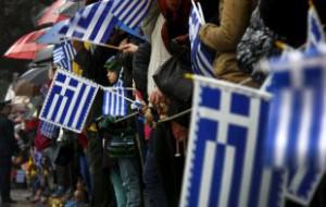 Греция отказалась выплачивать очередной транш кредита МВФ