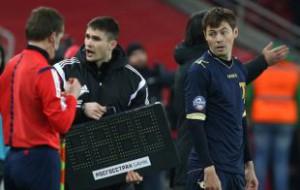 ФК «Торпедо» будет выступать во втором дивизионе