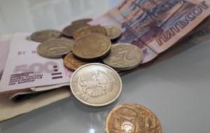 Курсы евро и доллара снизились к рублю