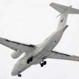 Эстония заявила о нарушении воздушной границы российским военным самолетом