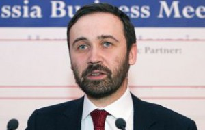 Защита обжалует заочный арест депутата Пономарева