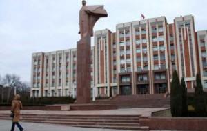 Власти Приднестровья объявили мобилизацию