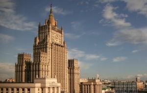 МИД России выразил надежду на выдачу Литвой журналиста Некрасова