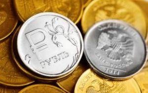 В ДНР основной денежной единицей стал российский рубль
