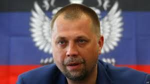 Бородай создал Союз добровольцев Донбасса