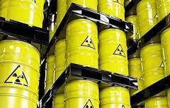 Первое собственное хранилище ядерных отходов открыла Южная Корея