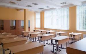1 сентября учебные заведения Москвы примут около 1,3 млн учеников – Собянин
