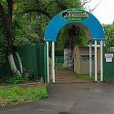 В Уссурийске возбудили дело после гибели животных в зоопарке