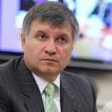 Партия «Свобода» требует отставки Авакова после взрыва у Рады