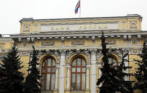 ЦБ лишил лицензии «Пробизнесбанк» из сотни крупнейших банков страны