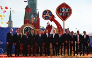 Собянин принял участие в запуске обратного отсчета до начала ЧМ-2018