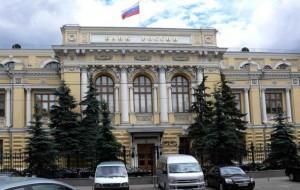 Центробанк впервые проведет экскурсию по своему зданию