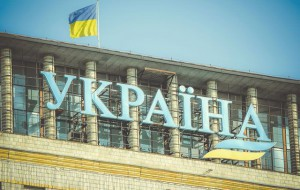 На Украине запретили две коммунистические партии