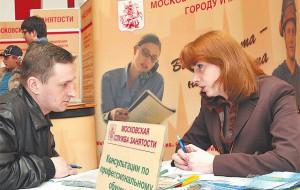 Официальная безработица в Москве в 2015 году остается на уровне 0,5%