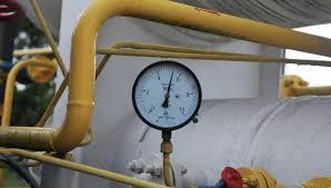 «Нафтогаз» оплатил два миллиарда кубометров российского газа