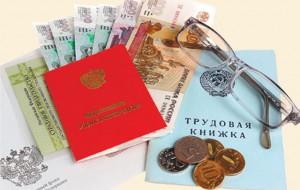 В Кремле отказались комментировать «пенсионный» вопрос
