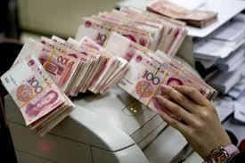 Банк Китая понизил процентные ставки