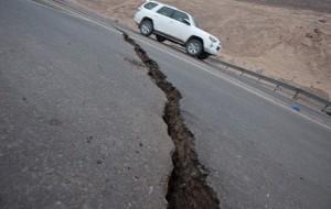 Жертвами землетрясения в Афганистане стали 5 человек