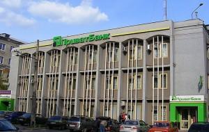 Реструктуризация не удалась – Приватбанк не смог договориться с кредиторами