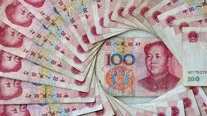 Центробанк признал юань резервной валютой