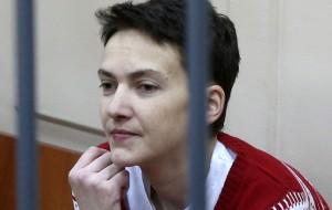 Савченко объявила голодовку до тех пор, пока ее не освободят