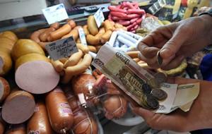 Большая часть россиян перешла на режим экономии