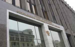 Совфед отправил в отставку заместителя генпрокурора Александра Звягинцева