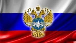 Минтранс РФ обнародовал новые требования безопасности к аэропортам