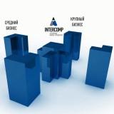 Аутсорсинг бухгалтерии от компании Интеркомп