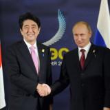 Премьер Японии направил личное послание Владимиру Путину