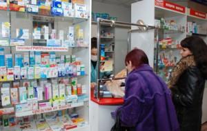 Медведев расширил перечень жизненно необходимых лекарств