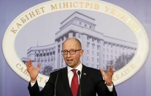 Яценюк призвал Раду отправить его в отставку