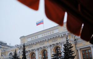 Центробанк прокомментировал сообщения о планах по девальвации рубля