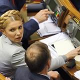 Тимошенко назвала цирком голосование за отставку Яценюка