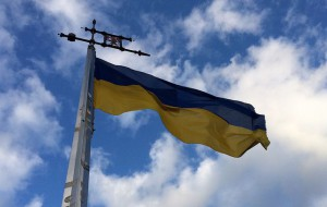 В Москве около 200 человек вышли на пикет к посольству Украины