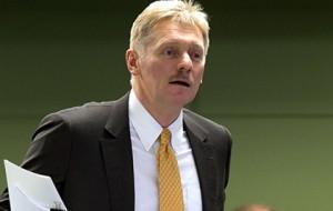 В Кремле ответили на заявление министра обороны Польши