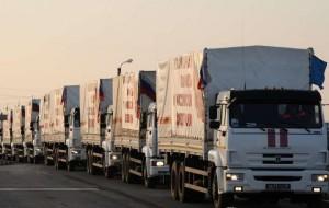 Гумконвой МЧС пересек границу Украины