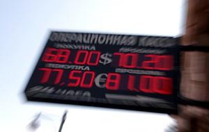 Банк России поднял доллар выше 71 рубля