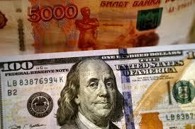 Биржевой курс доллара упал после решения ЦБ