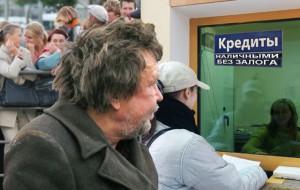 В России около 38 миллионов банковских должников – зампред ЦБ РФ