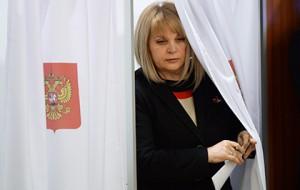 Памфилова возглавила ЦИК