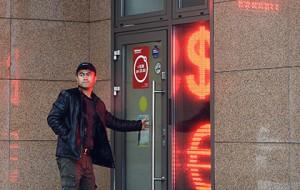 ЦБ опустил курсы доллара и евро на рубль с лишним