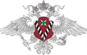 В Кремле опровергли обсуждение реорганизации ФМС на Совбезе