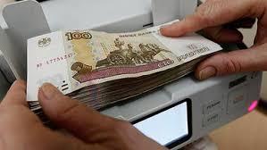 Выше 69 рублей подскочил курс доллара утром во вторник